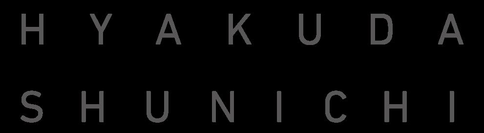 Shunichi Hyakuda